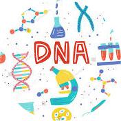 سایر آزمایشات ژنتیک